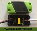 7W Non Isolated LED Downlight Driver