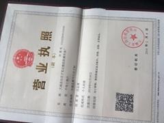 大城县任庄子宏达数控机械设备厂