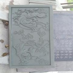 供应石材雕刻机