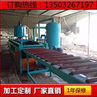 供应A级硅质聚苯保温板设备