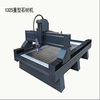 廊坊宏达 厂家直销 1325石材雕刻机