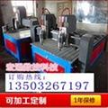 廊坊宏達 廠家直銷 1325石材雕刻機 3