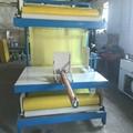 供应全自动水泥发泡保温板包装机 1