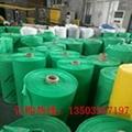 供应一级岩棉保温板热收缩包装膜