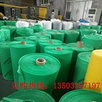 供應一級岩棉保溫板熱收縮包裝膜