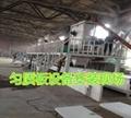 供應新型優質勻質板設備