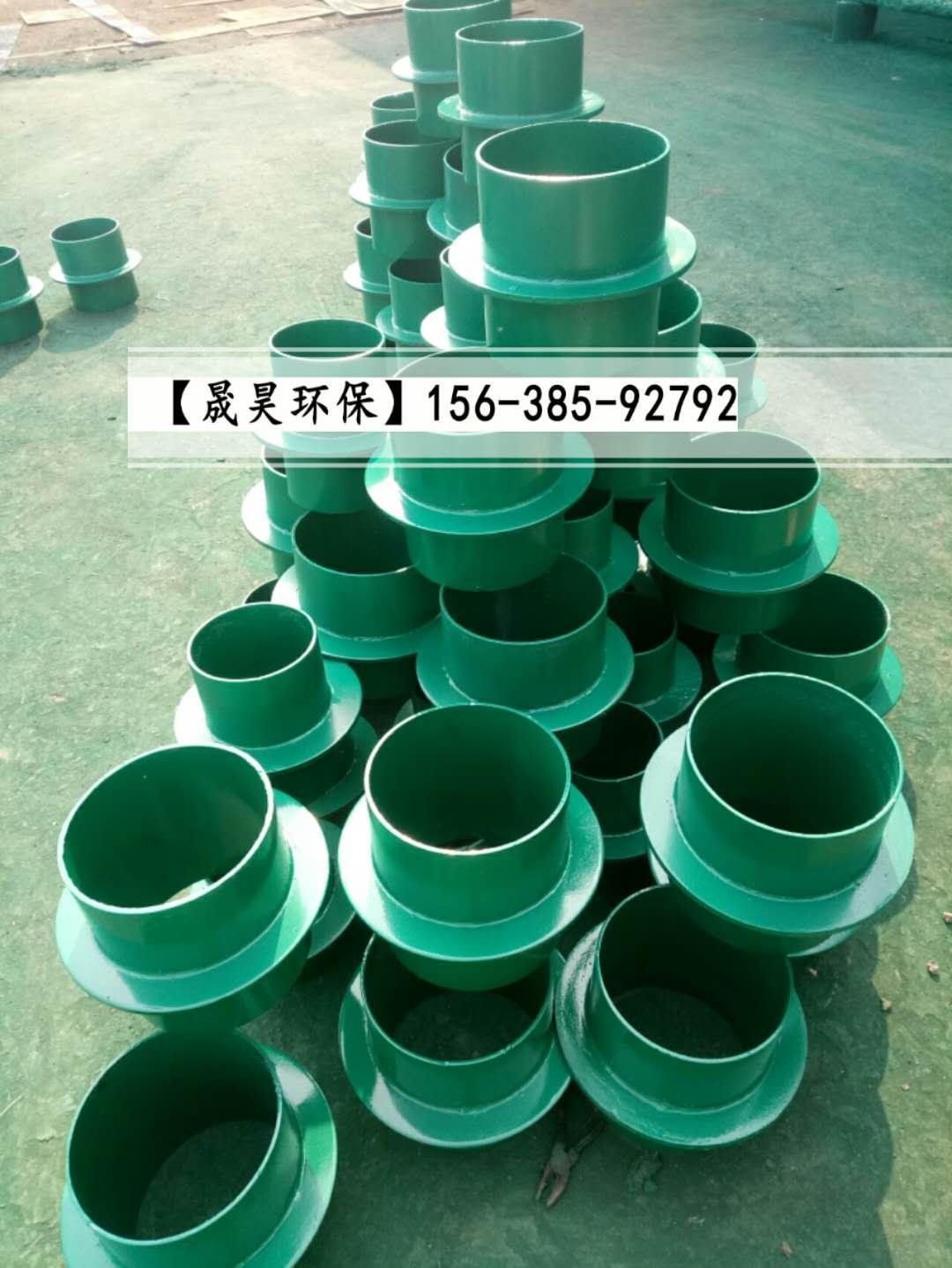 刚性防水套管 1