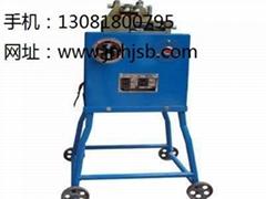 UN-7型碰焊机