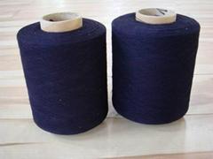 Ingido Yarn