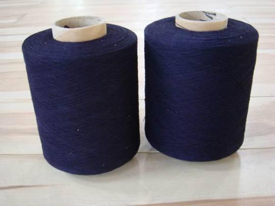 Ingido Yarn 1