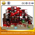 HLB-I17025 Kids Fitness Playground