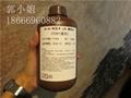 君奧進口原材料柯尼卡軟性UV墨水 1