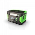 500W Off-Grid Solar Generators