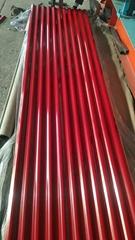 PPGI/PPGL corrugated steel sheet