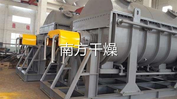 KJG空心槳葉乾燥機 1