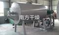 ZPG真空耙式乾燥機