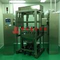 提升式料斗混合机 制药化工料斗混料机 4