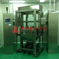 提升式料斗混合機 製藥化工料斗混料機 4