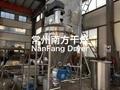 蒸汽/热水加热低温锥形真空干燥机