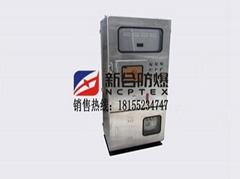 易爆場所專用防爆正壓櫃規格齊全專業定製