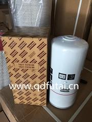 热销 油过滤器  空压机部件 阿特拉斯油过滤器 1621737800
