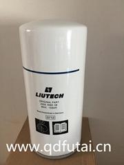 热销 油气分离器 空气压缩机部件 富达 替代型号2205406508