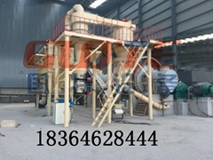 GMF Ball Mill and Vertical Classifier Production Line