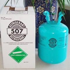 Mixed Refrigerant R507