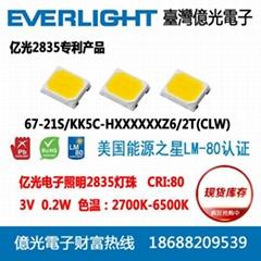 亿光2835(3V 0.2W)专利版照明灯珠