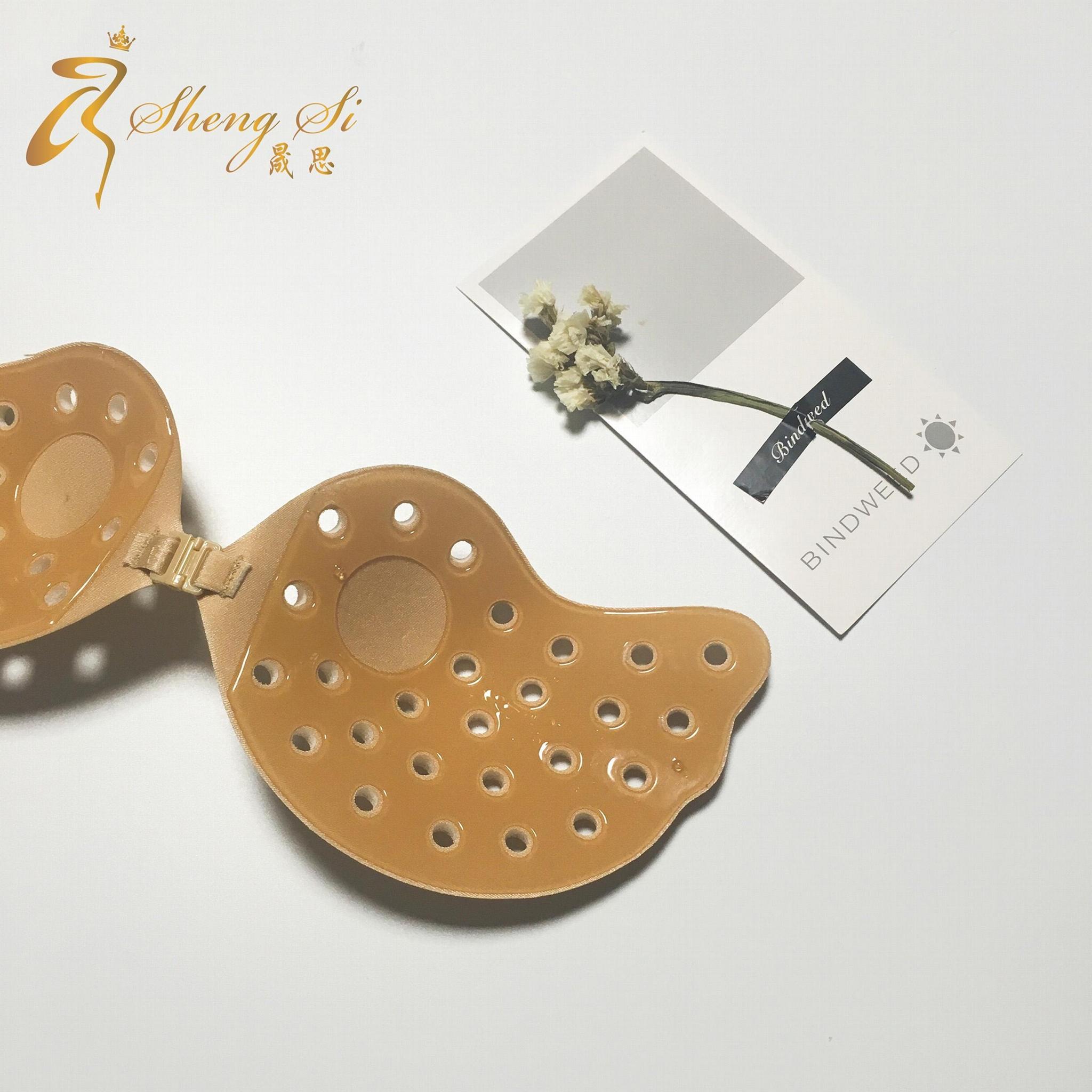 Mango pierced breathable invisible bra strapless underwear milk paste 4
