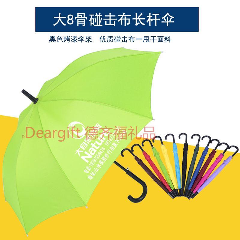 廣告傘 企業logo創意設計禮品傘 晴雨傘 三折傘熱銷 3