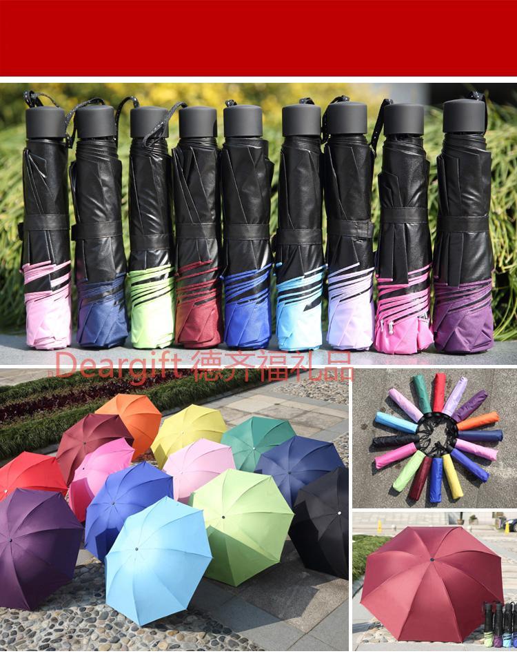 廣告傘 企業logo創意設計禮品傘 晴雨傘 三折傘熱銷 4