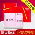 湖南長沙定製印logo毛巾年會