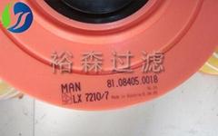 猛狮滤芯81.08304-0083空气滤清器