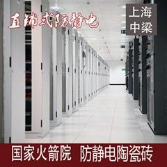 防靜電瓷磚廠家13162451050