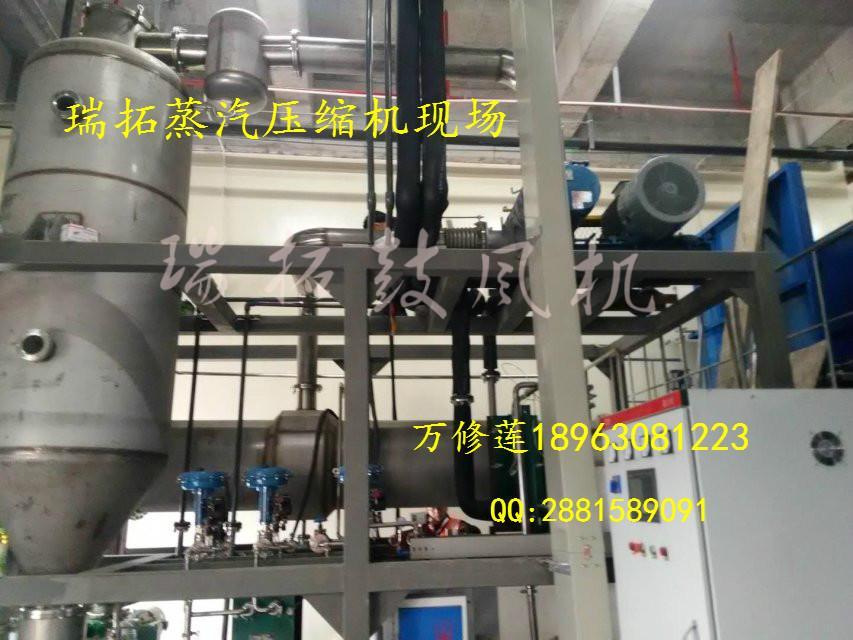 MVR系列蒸汽壓縮機章丘MVR蒸汽壓縮機 3