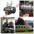 MVR系列蒸汽壓縮機章丘MVR蒸汽壓縮機 5