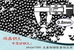 合金钢丸S280