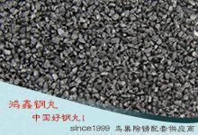 钢砂G18