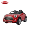 Hot sale good quality Electric children cars with RC