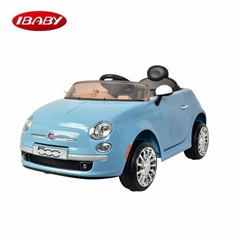 Good quality power children cars with CE certificate