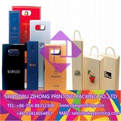 printing wine packaging paper box