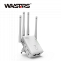 3 in 1 AC1200 Dual Band Wireless Router Repeater AP  2