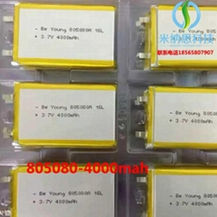 深圳廠家供應聚合物電芯1260100-10000mah