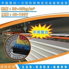 廣東一次性發泡珍珠棉厚板材生產線