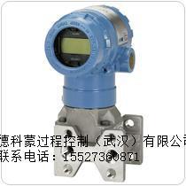 罗斯蒙特3051CA1A22A1AM5B4DF  压力变送器