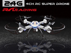 RC109 2.4G super big size RC Quadcopter drones HD Camera Real Time Video RC toys