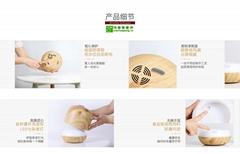 悦香香薰网热卖供应11K型静音木纹室内超声波香薰机