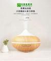 水滴造型家用超聲波香薰機熱賣供應 5