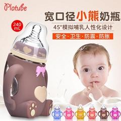 新生儿宽口径玻璃奶瓶防摔防胀气
